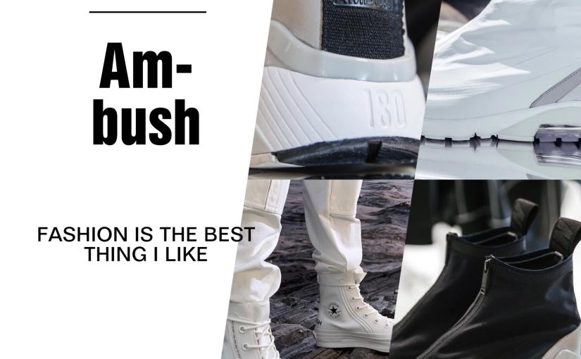 SOTR Creps (Sneaker Sunday) – Ambush Air Max 180 – Sport RenegadeMinimalism