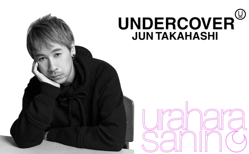 Urahara Sanin — Undercover Japan – The most creative long lasting brand that is not a householdname