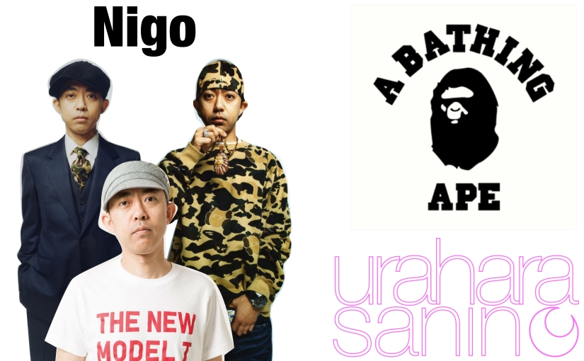 Urahara Sanin: Nigo — King of the Hypebeasts